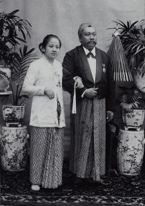 Foto pernikahan RA Kartini